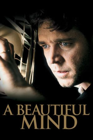 A Beautiful Mind image not available